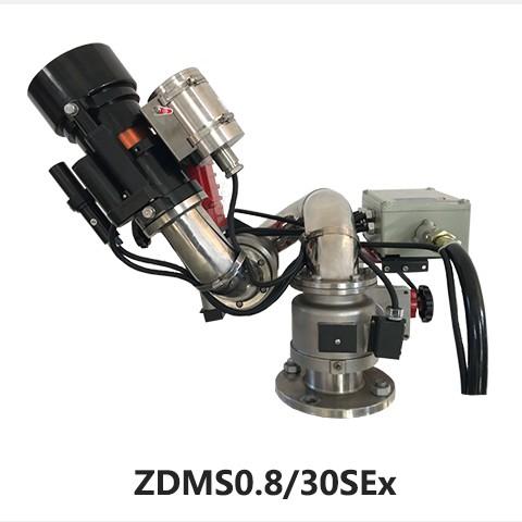 自动防爆型消防水炮ZDMS0.8/30SEx