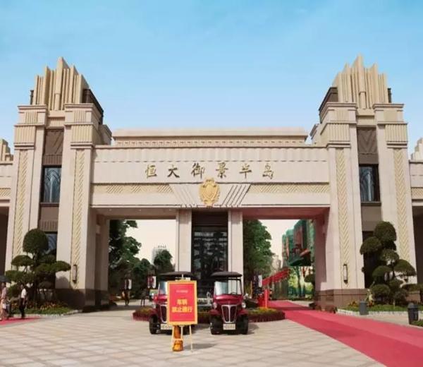 广西省钦州恒大御景半岛