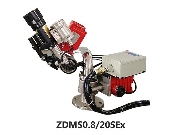 自动防爆型消防水炮20升ZDMS0.8/20SEx