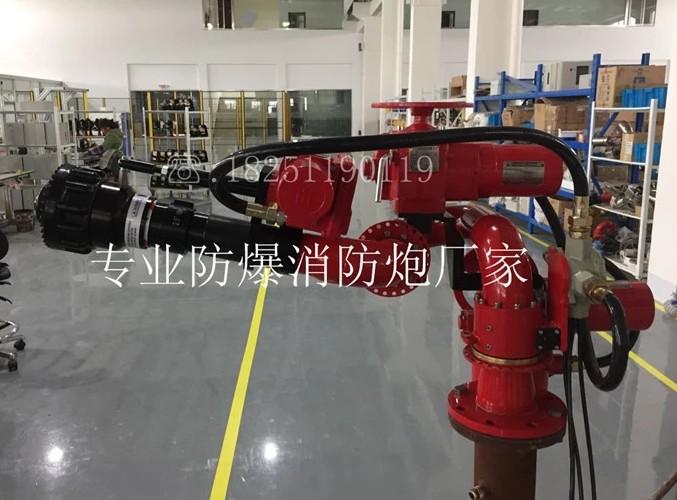 PSKD防爆型 遥控电控消防炮