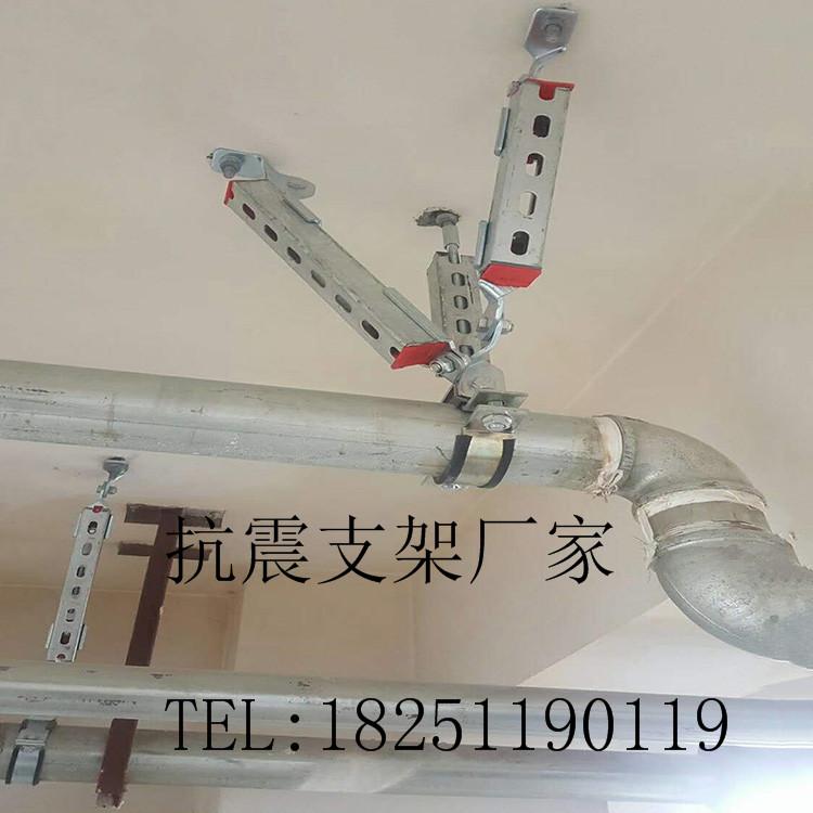 苏州园区星海医院安装使用我厂消防水管抗震支架