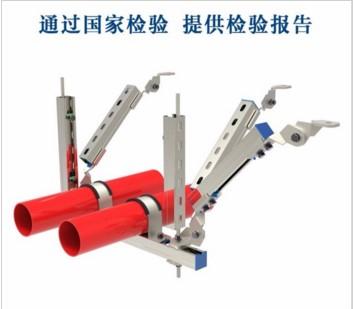 风管抗震支架   管道抗震支架   桥架抗震支架  布点设计距离