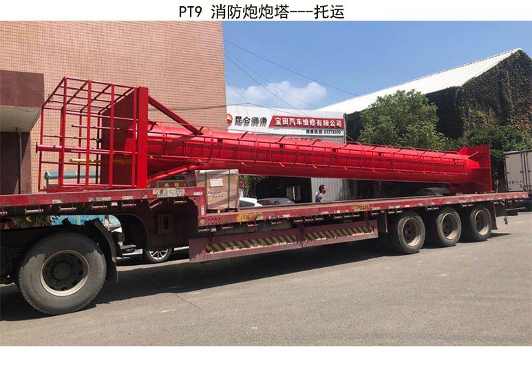 消防炮塔专业生产厂家 来图生产 支持定制